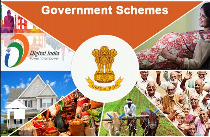 भारत सरकार की महत्वपूर्ण योजनाएं (संक्षेप में)