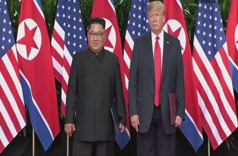 2018 Current affairs week - 20, 21  & 22