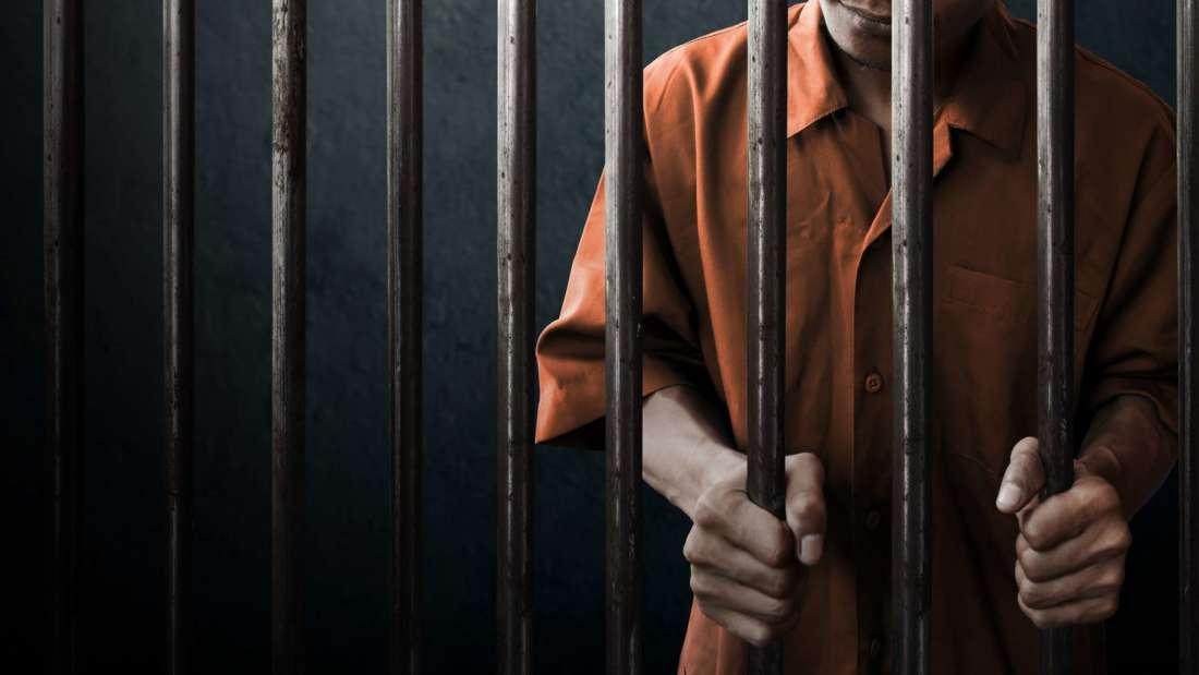 जेल सुधार के लिए उचित उपाय