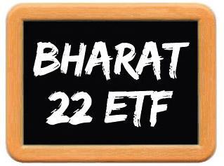 भारत 22 ईटीएफ