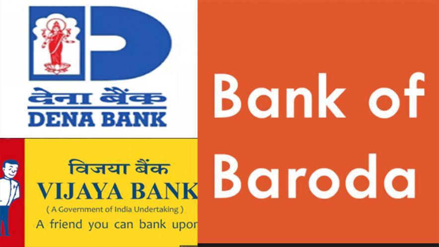 विलय-पर-बैंकिंग
