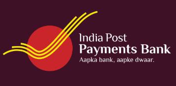 डाकघर समाधान: भारत पोस्ट पेमेंट बैंक के समक्ष चुनौतियाँ