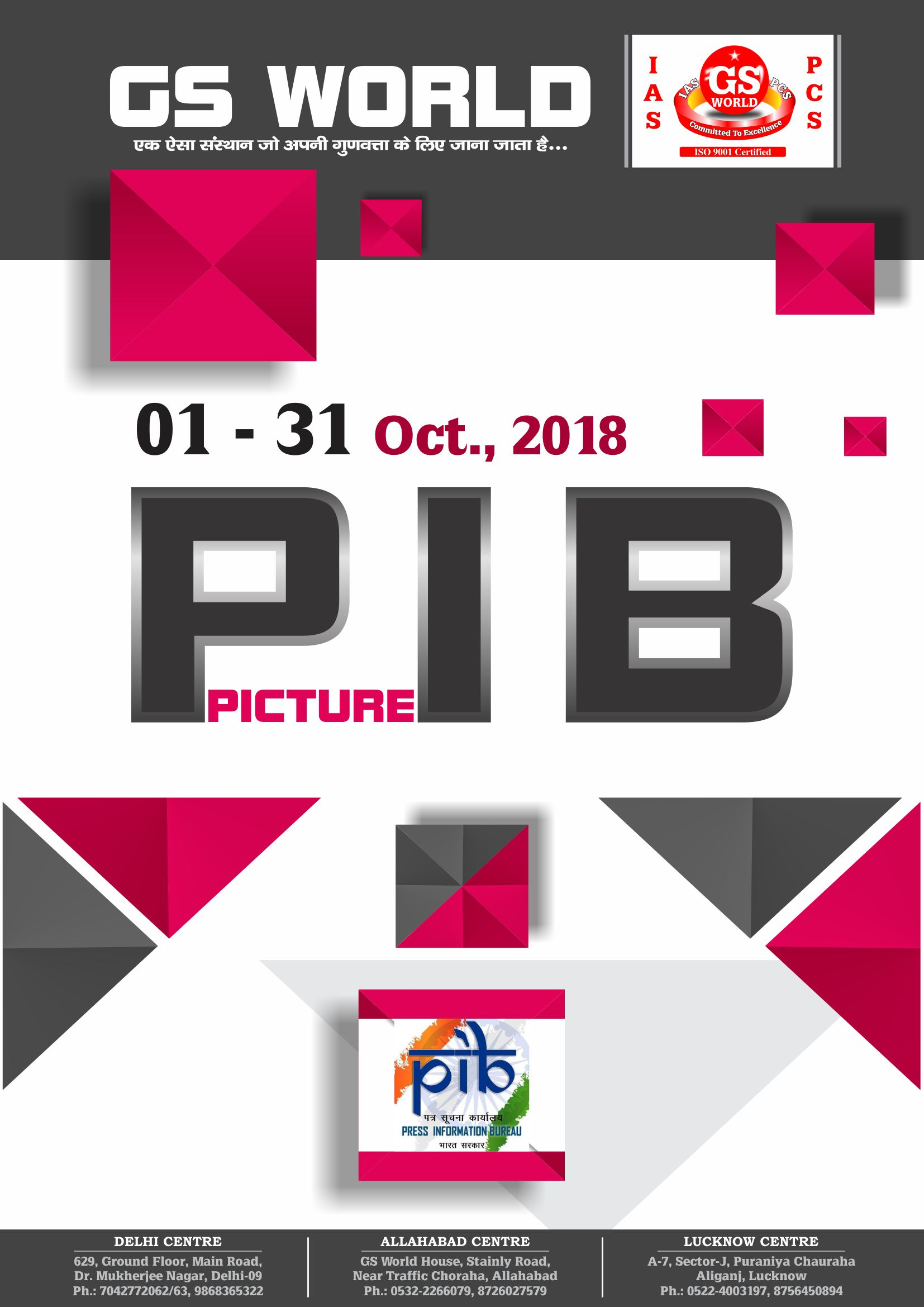 Pib Picture (01-31 Oct)